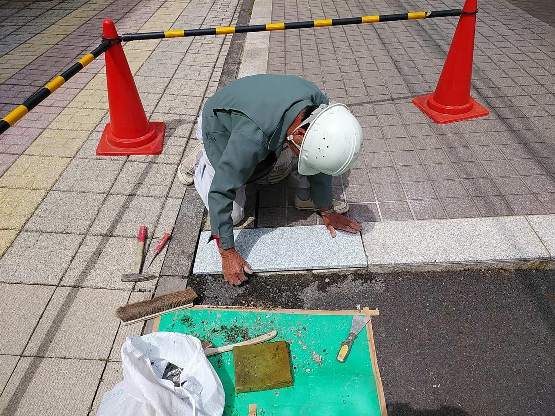 【笠間市】御影石交換修理