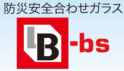 BL-bs部品認定